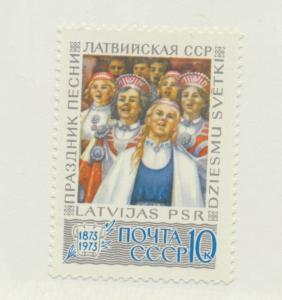 Russia Scott #4086, Mint Never Hinged MNH, Latvian Song Festival Issue From 1...