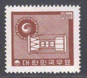 KOREA 368 OG VLH VL/M XF BEAUTIFUL GUM $95 SCV