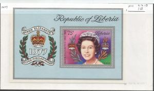 LIBERIA 1977 SILVER JUBILEE QEII SS C218 MNH[D4]