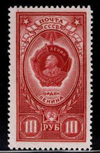 Russia Scott 1654 MNH** Lenin medal stamp