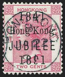MOMEN: HONG KONG SG #51 VAR. BROKEN 9 USED JUBILEE RARE LOT #60277