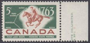 Canada - #413 Postal Service - MNH