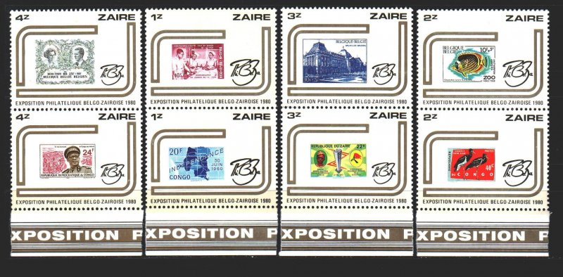 Kinshasa. 1980. 673-80. Stamps on stamps. MNH.