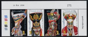 Thailand 2299 top strip MNH Phi Takhon Masks