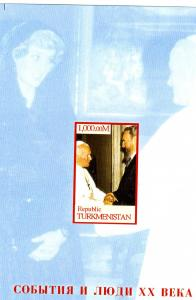 Turkmenistan 1998 POPE JOHN PAUL II & Fidel Castro s/s Imperforated Mint (NH)
