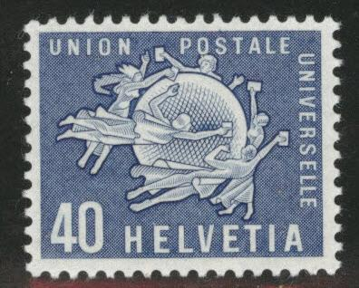 Switzerland Scott 9o6 MNH** UPU stamp