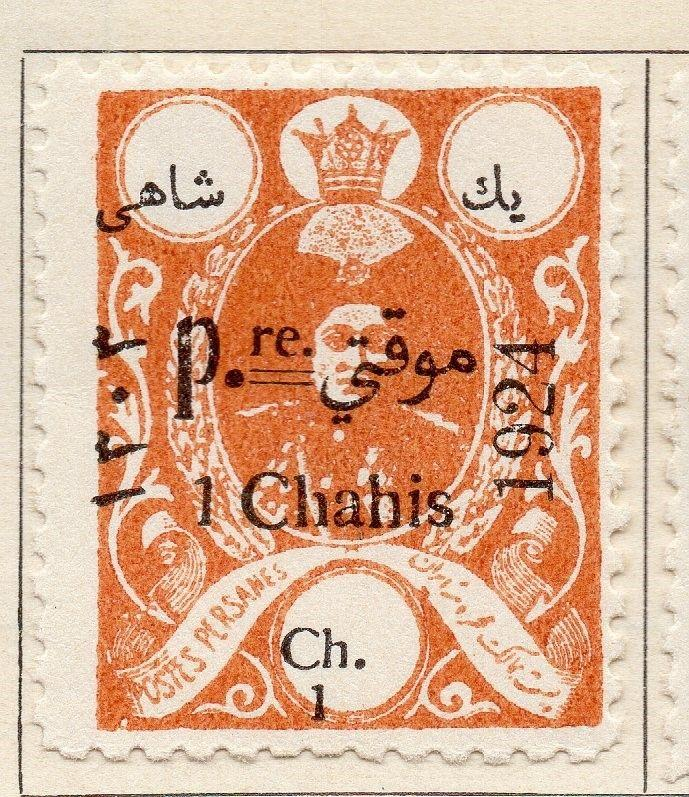 Middle East;  1924 Provisional Issue Mint Hinged 1ch. Surcharged Optd 140186