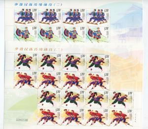 China -Scott 3948-49 - Traditional Games Ethnic  - 2011-22 - MNH- 2 X Full Sheet