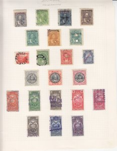 Ecuador: Telegraph Tax Stamps Lot, Used  (S17755)
