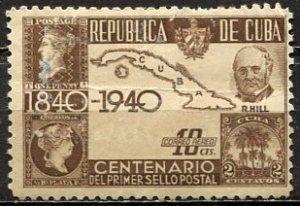 Cuba; 1940: Sc. # C32; **/MNH Cpl. Set