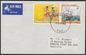 PAPUA NEW GUINEA 1992 cover - WASU Rubber cds...............................H181