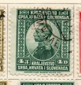 Jugoslavia 1921 Early Issue Fine Used 4d. 170983