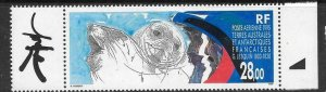 FRENCH SOUTHERN & ANTARCTIC TERRITORIES SG345 1995 SEALS MNH