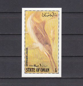Oman State, 1971 Local issue. Dinosaur s/sheet. ^
