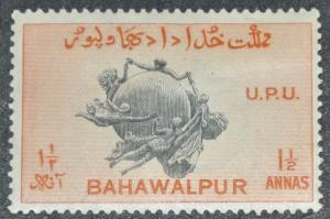 DYNAMITE Stamps: Bahawalpur Scott #28 - MINT hr