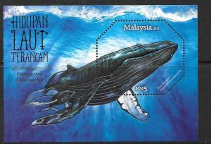 MALAYSIA SGMS2076 2015 MARINE LIFE MNH