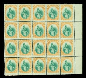 GUATEMALA 1881  Quetzal  20c yellow & green Scott # 25 mint MNH ABNC block of 20