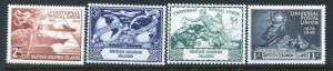 Solomon Islands 84-87, MH, UPU-75 1949 Plane Ship Hemisphere Globe. x23082