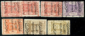 HERRICKSTAMP SAUDI ARABIA Sc.# L142-48 1925 Jedda Cpl. #146 thin Fine Hinged