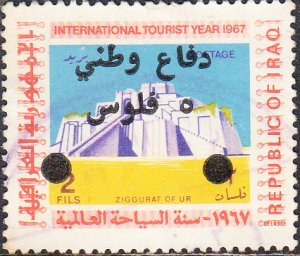 Iraq   #RA18  Used