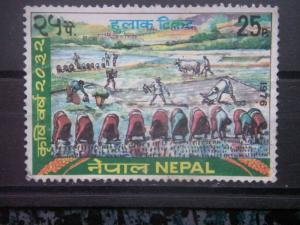 NEPAL, 1976, used 25p, Rice Cultivation, Scott 313