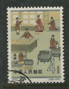 China - Scott 639 - Paper Making -1962 - VFU- Single 4f stamp