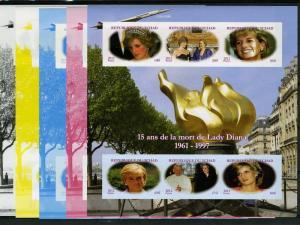 Chad 2012 Pope John Paul II & Diana (4) Progressive Color proofs+original