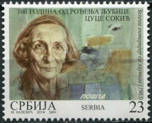 Serbia. 2014. 100 Years Since The Birth of Ljubice Cuce Sokic (MNH OG) Stamp