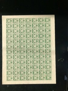 Burma Japanese Occupation Barefoot #1 Extra Fine Mint Variety Sheet Of 84