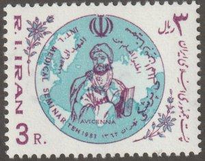 Persian/Iran stamp, Scott# 2141, mint never hinged, Medical Seminar,  #v-72