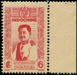 Indo-China SC# 228 Sisavang-Vong King of Laos MNHAI