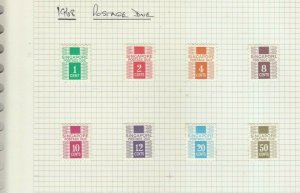 SINGAPORE 1968 POST DUES SET COMPLETE  MOUNTED MINT