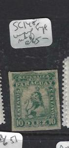 PARAGUAY  (P2505B) 10C LION SC 14A SINGLE IMPERFORATE  MNG