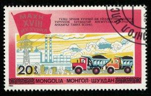 Mongolia, 20T (RT-813)