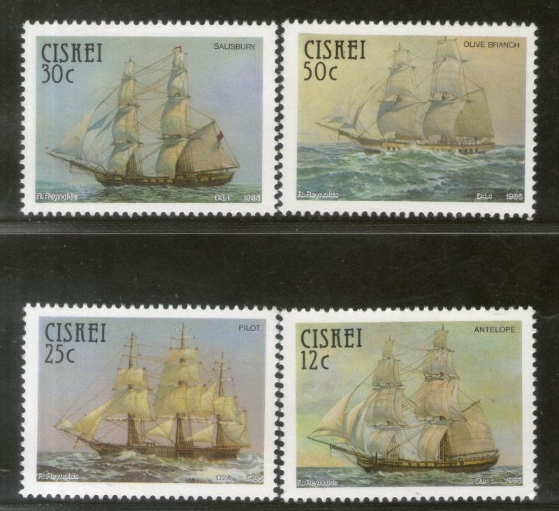 Ciskei 1985 Troop Sailing Ships Transport Sc 85-88 MNH # 4400