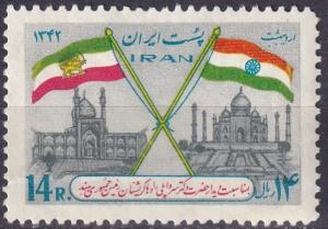 Iran #1248 F-VF Unused CV $7.00 (A19354)