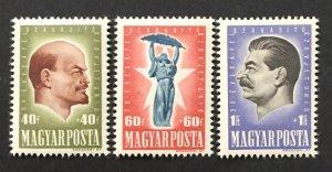 Hungary 1947 #B199-201,Hungary-Soviet Cultural Association, MNH.
