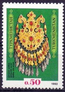 Turkmenistan. 1992. 1. Suspension. MNH.