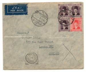 Egypt 1941 King Farouk Issues Censored M Cover to England WS24524