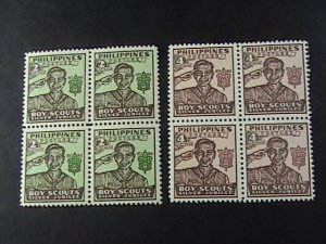 PHILIPPINES # 528-529-MINT/NEVER HINGED---COMPLETE SET IN BLOCKS OF 4---1948