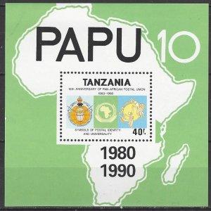 Tanzania 544   MNH  UPU Admission