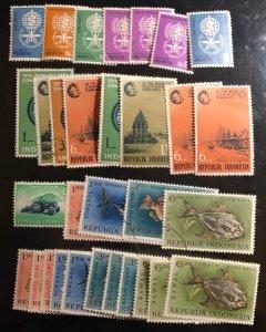 Indonesia Scott#574...592 Used/Unused Group of 31  F/VF to XF Cat. $8.50