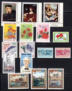 Gabon Airmail sets Mint NH (C125 pulled perf) - Catalog Value $53.95