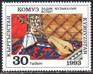 Kyrgyzstan. 1993. 20. Komuz, musical instrument. MNH.