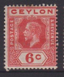 Ceylon Sc#230 MH