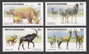 South Africa Bophuthatswana 1983 Wild Animals Pilanesberg Nature Reserve Stamps