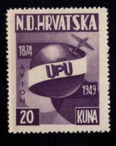 Croatia Government in Exile 1949 UPU stamp MNH**