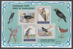 Bangladesh 224a Birds Souvenir Sheet MNH VF