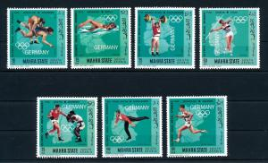 [95449] Aden Mahra State 1968 Olympic Games Wrestling Boxing Swimming  MNH