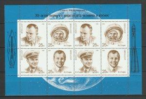 USSR 1991 Space Astronauts Gagarin MNH Sheet